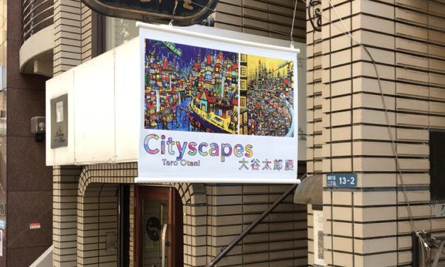 SOLO Exhibition | Cityscapes | galerie la ruche | 2019